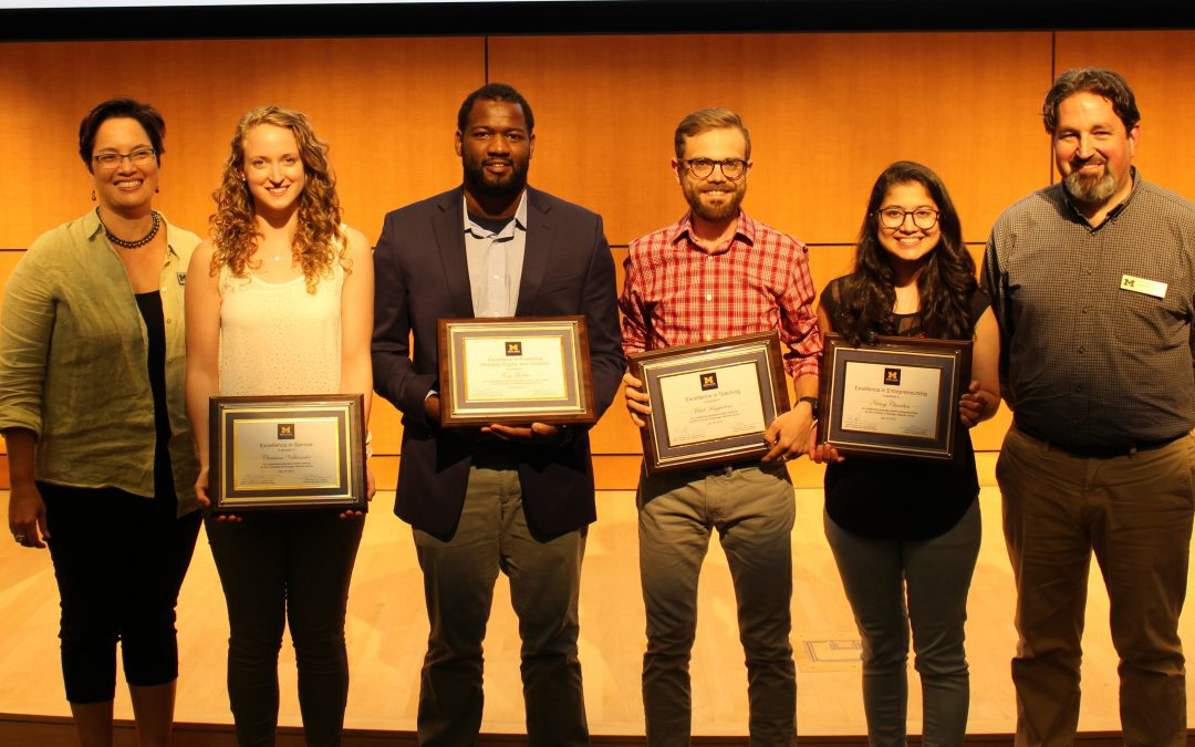 Congratulations to our 2018 Graduate Student Awards Celebration Winners and Nominees!
